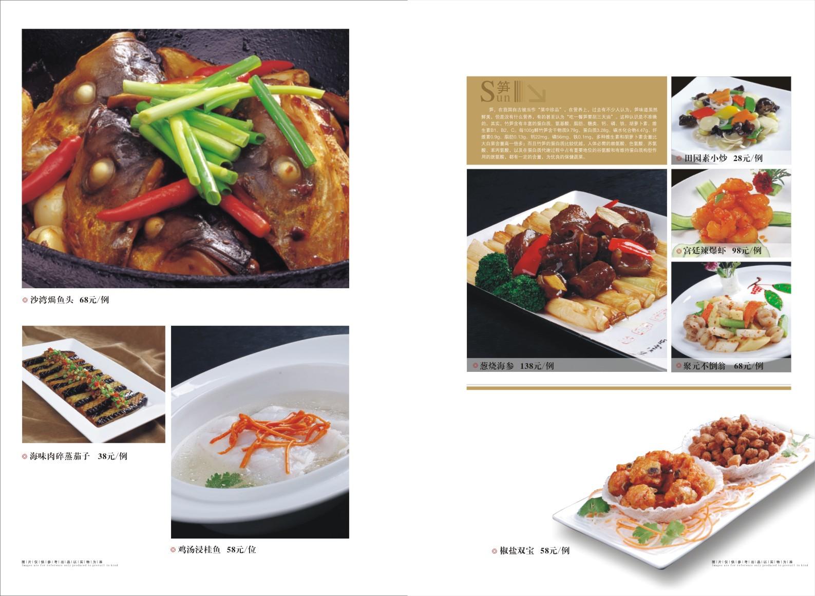 北京菜谱印刷/菜谱菜单制作/北京菜谱设计/北京菜谱